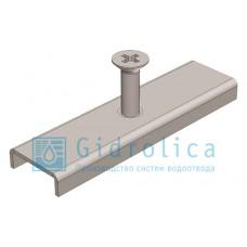Крепёж Gidrolica для лотка водоотводного полимербетонного DN100