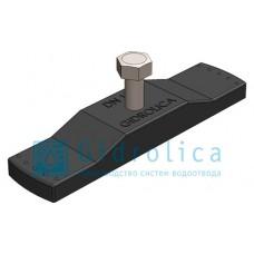 Крепеж Gidrolica для лотка водоотводного пластикового DN100